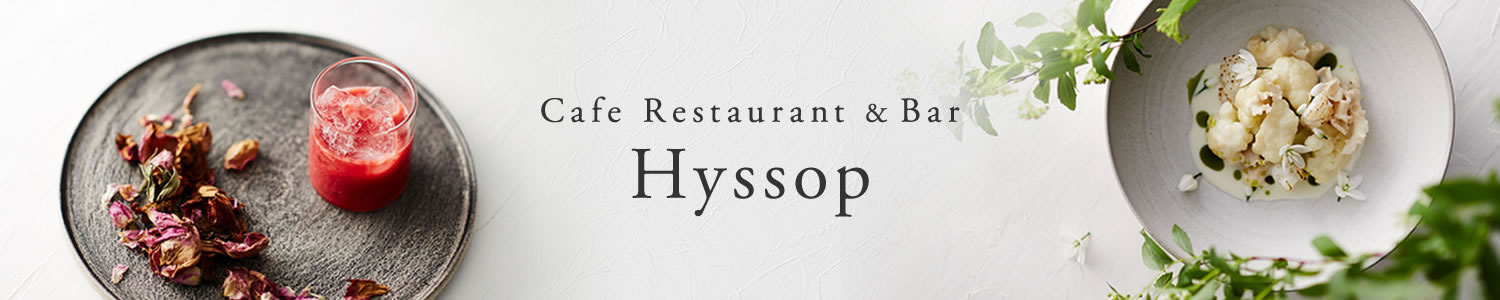 "Cafe Restaurant&Bar ""Hyssop"""