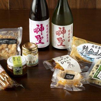「京の食をご自宅で」山本本家×GOOD NATURE STATIONコラボセット販売
