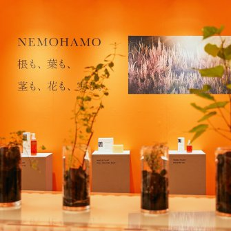 NEMOHAMO×クリエイティブの祭典「rooms」!フルラインアップを東京で盛大にお披露目。