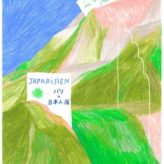 【GALLERY】Japarisien-パリの日本人展:5/7(金)より開催!