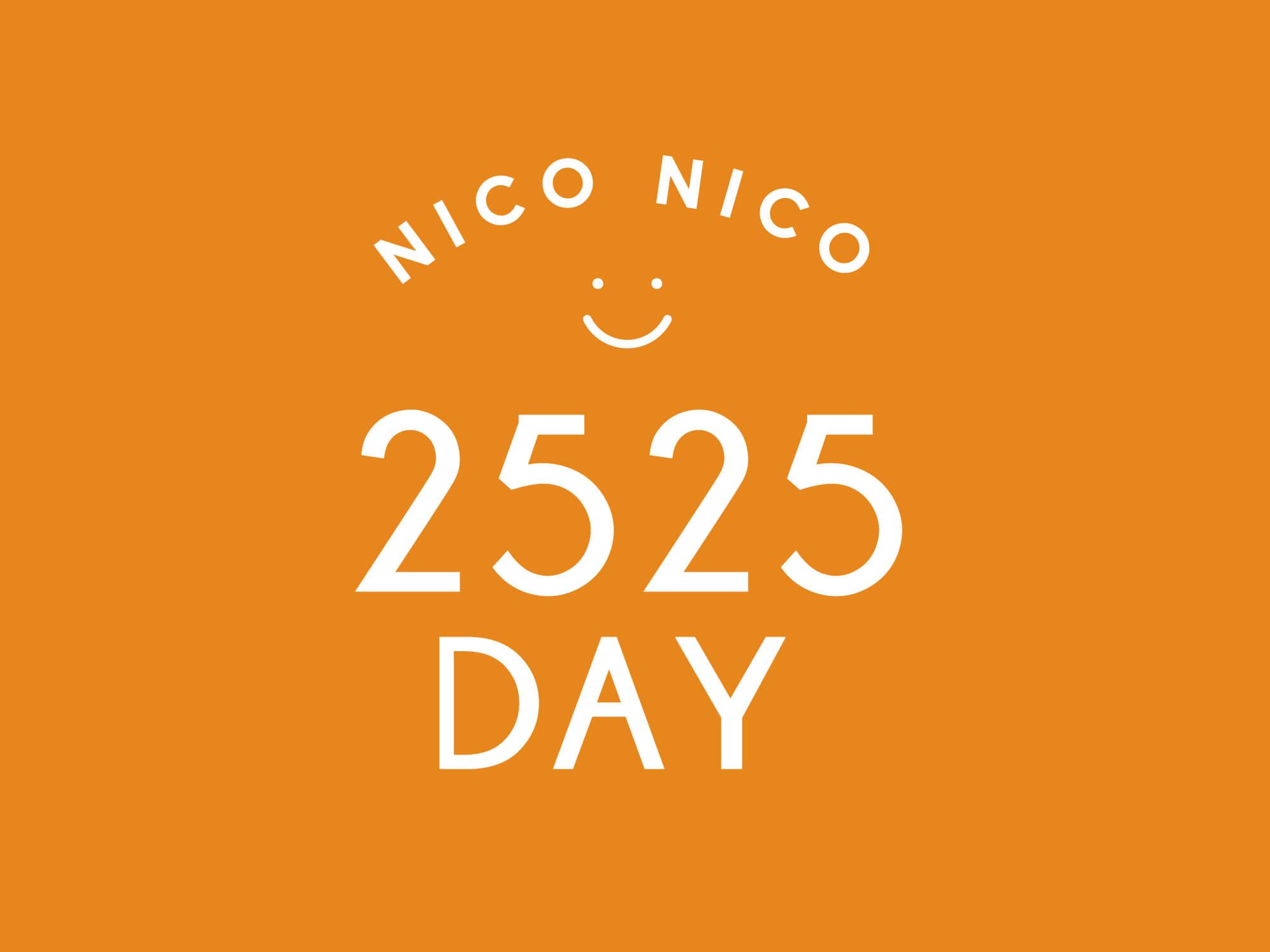 【毎月25日はポイント5倍】GOOD NATURE 2525☺DAY(ニコニコデー)