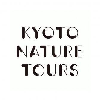 【NATURE TOUR】京都一周トレイル:④銀閣寺道~八瀬比叡山ロープウェイ≪8月≫